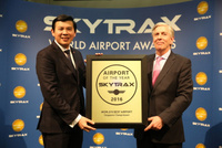 Skytrax_Changi_2016
