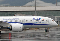 ANA_50th_Dreamliner