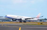 CAL_A350_TO