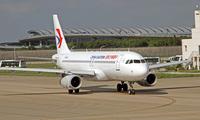 China_Eastern_A320_1