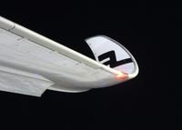 Finnair_A350_winglet_1