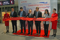 Sichuan_ribbon_cut